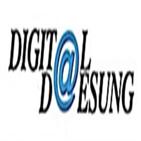 디지털대성,교육,이러닝,사업,회사,이번