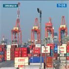 일본,수출규제,품목,이번,수출허가,대한,관련,기업