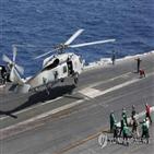 판매,한국,승인,방사청,해상작전헬기
