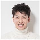 임현태,엔터테인먼트,배우