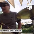 김미화,아들,박원숙