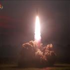 북한,발사체,발사
