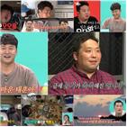 매니저,오대환,김동현,참견,시청률,마음,생각,후배,모습,시점