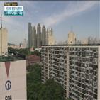 분양가상한제,민간택지,적용,투기과열지구,서울,시행