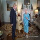 여왕,영국,총리,왕실,브렉시트,정부,발언