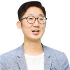 워셔액,카센터,페트병,엠케이,원액,친환경