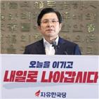국민,대한민국,정권,정책,나라,지금,대전환,미래,오늘,내일