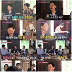 김민우,시청률,청춘,가수,친구,불타는,김태원,지금