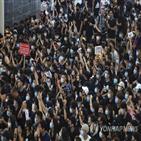 중국,홍콩,시위,시위대,정보,관영,영상,관영매체