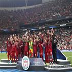 리버풀,첼시,슈퍼컵,우승,승부차기,시즌,키커,동점