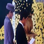 일왕,총리,아베,평화,반성,일본,종전,위해