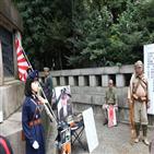 일본,사람,제국주의,신사,야스쿠니신사,참배,야스쿠니,합사,욱일기,총리