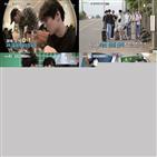 몬스타엑스,여행,아이로그,공개,모습