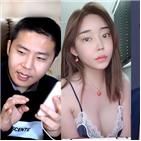 성매매,정배우,영상,철구,제품,대해,유튜브,방송,증거,불법