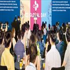 cj그룹,글로벌,인재,경영진,미국,cj,지난해,행사