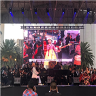 멕시코,아리랑,공연,평화,관객,가락,화합,멕시코시티