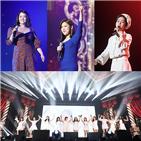 콘서트,미스트롯,공연,관객,무대