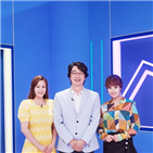 홍혜걸,분야,샐러드,무한리필,예정