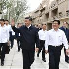 중국,주석,시진핑,대외,행보,회의,베이다이허