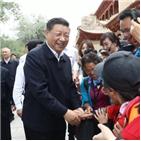주석,중국,시진핑,대외,문화,과시,행보,베이다이허