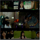 수빈,준우,김향기,열여덟,순간,로미