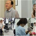김광규,미용실,이민정,이발사