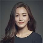 박혜나,비밀,예정