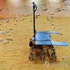 화성,카메라,흔적,탐사,생명체,환경