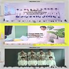 공개,데뷔,하이라이트,메들리,영상