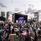 송도,축제,공연,맥주축제