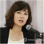 공지영,조국,안도현,자유한국당,시계