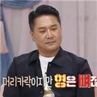 무대,김동욱,장재인,김소현