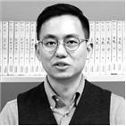 중국,회장,게임회사,한국,디스카운트,차이나,투자자