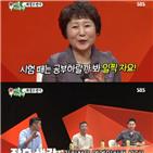 김희철,희철,이날,김보성,서장훈,종국,예능,시청률