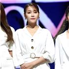 걸그룹,유나