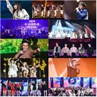 축제,콘서트,스타,한류팬,페스티벌,페스타,케이월드,한류