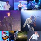 무대,콘서트,정세운,음악,공연,단독
