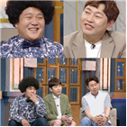 조세호,남창희,방송,녹화