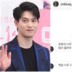 이종현,탈퇴,씨엔블루,박민정,멤버