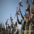 내전,사우디,반군,예멘,미국,지원,동맹군,이란,정부,의회