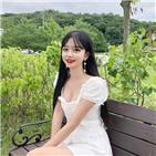 박민정,이종현,공개,다이렉트