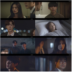 태경,연아,송회장,조현우,영미,수호,탁수호