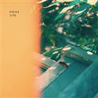사랑,김기태,태양,계절,목소리