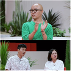 악플,홍석천,작가,공개