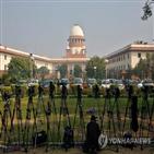 인도,대법원,카슈미르,정부,결정,관련,심리,현지