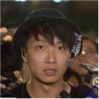 홍콩,경찰,시위,집회,시위대,민간인권전선,대표,31일,행진,시민