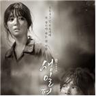 송건희,조수민,시절,생일편지,포스터,첫사랑