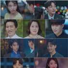 델루나,호텔,시청률,최고,여진구,이지은,만월,배우,드라마