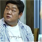 유민상,김민경,덕화다방,이덕화