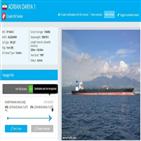 시리아,아드리안,이란,유조선,선박